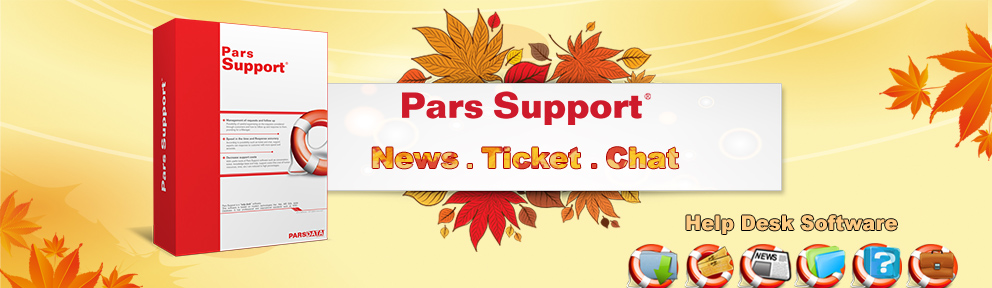 page-pars-support-aban||||500||||پارس ساپورت - آلمانی