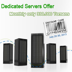 Offering the dedicated server by monthly only of 330,000 Tomans